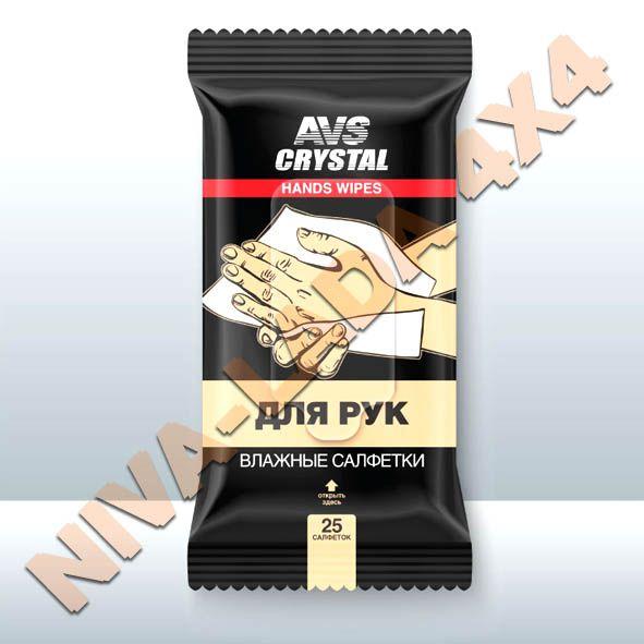 Салфетки Avs Avk-202