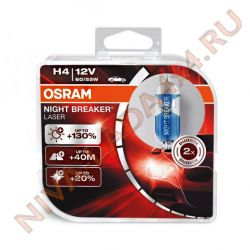 Лампа H4 Osram 60/55+130% (64193 NBL) Night Breaker Laser EuroBox (от 5кт)